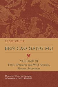 Ben Cao Gang Mu, Volume IX by Li Shizhen