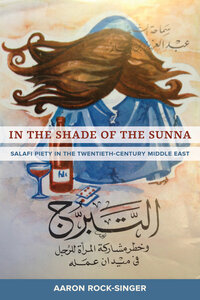 In the Shade of the Sunna by Aaron Rock-Singer