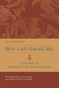 Ben Cao Gang Mu, Volume IV by Li Shizhen