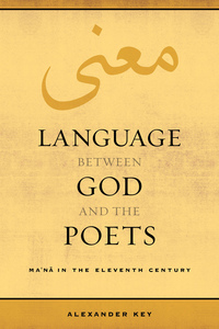 Language between God and the Poets by Alexander Key