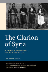 The Clarion of Syria by Butrus al-Bustani