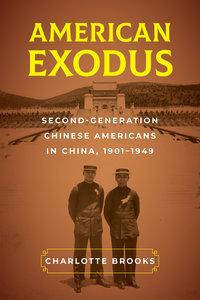 American Exodus by Charlotte Brooks
