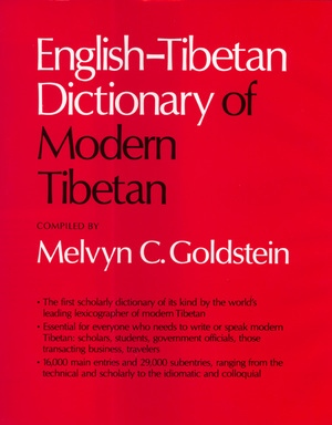 English-Tibetan Dictionary of Modern Tibetan by Melvyn C. Goldstein