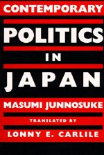 Contemporary Politics in Japan by Junnosuke Masumi