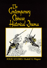 The Contemporary Chinese Historical Drama by Rudolf G. Wagner
