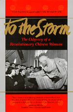 To The Storm by Daiyun Yue, Carolyn Wakeman