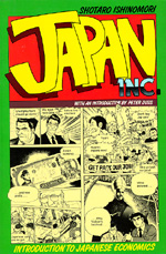 Japan, Inc. by Shotaro Ishinomori