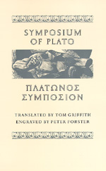 Symposium of Plato by Plato