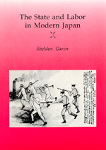 The State and Labor in Modern Japan by Sheldon Garon