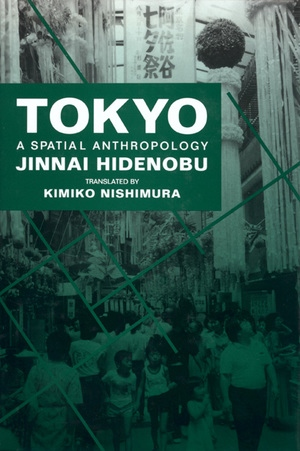 Tokyo by Hidenobu Jinnai
