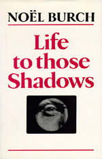 Life to Those Shadows by Noël Burch
