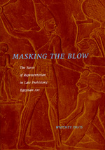 Masking the Blow by Whitney Davis