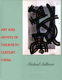 Art and Artists of Twentieth-Century China by Michael Sullivan
