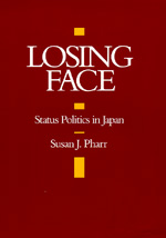 Losing Face by Susan J. Pharr
