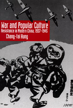 War and Popular Culture by Chang-tai Hung