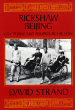 Rickshaw Beijing by David Strand