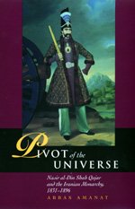 Pivot of the Universe by Abbas Amanat