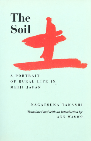 The Soil by Takashi Nagatsuka
