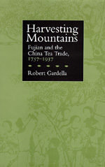 Harvesting Mountains by Robert Gardella