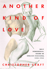 Another Kind of Love by Christopher Craft