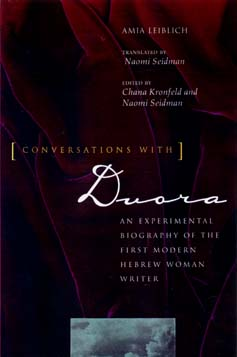 Conversations with Dvora by Amia Leiblich, Chana Kronfeld, Naomi Seidman