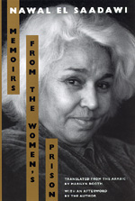 Memoirs from the Women's Prison by Nawal El Saadawi