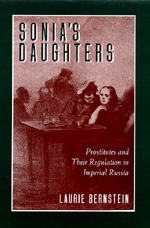 Sonia's Daughters by Laurie Bernstein