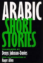 Arabic Short Stories by