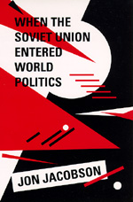 When the Soviet Union Entered World Politics by Jon Jacobson