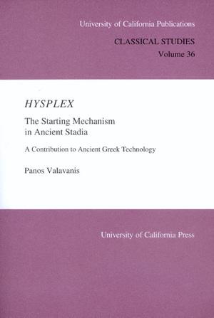 Hysplex by Panos Valavanis