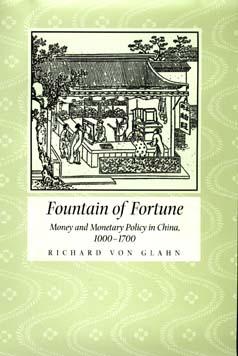 Fountain of Fortune by Richard von Glahn