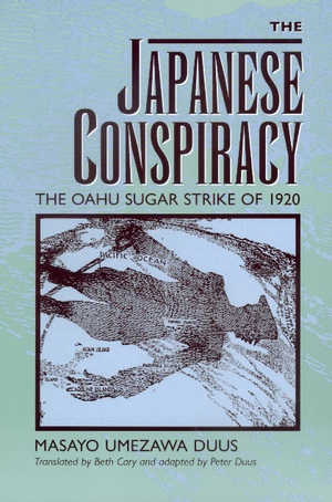 The Japanese Conspiracy by Masayo Umezawa Duus