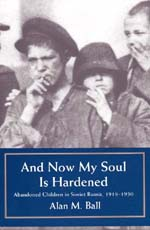 And Now My Soul Is Hardened by Alan M. Ball