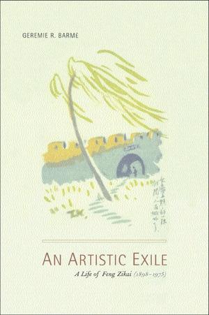 An Artistic Exile by Geremie Randall Barmé