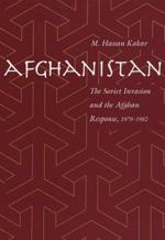 Afghanistan by Mohammed Kakar