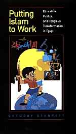 Putting Islam to Work by Gregory Starrett