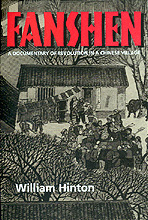 Fanshen by William Hinton