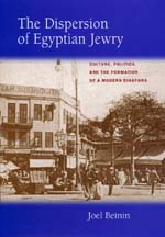The Dispersion of Egyptian Jewry by Joel Beinin