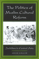 The Politics of Muslim Cultural Reform by Adeeb Khalid