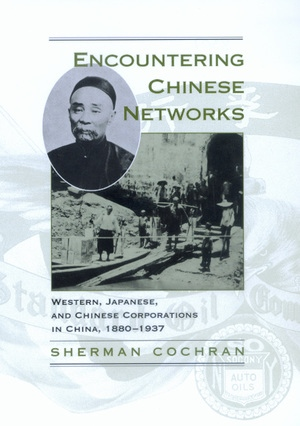 Encountering Chinese Networks by Sherman Gilbert Cochran