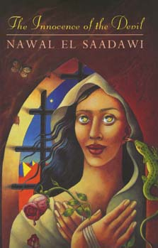 The Innocence of the Devil by Nawal El Saadawi