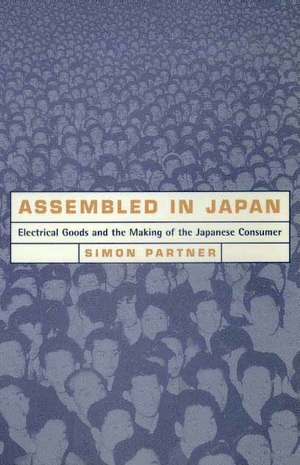 Assembled in Japan by Simon Partner