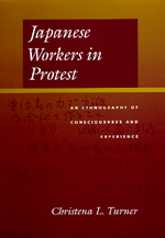 Japanese Workers in Protest by Christena L. Turner
