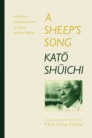 A Sheep's Song by Shûichi Katô