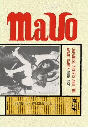 MAVO by Gennifer Weisenfeld
