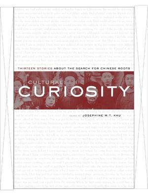 Cultural Curiosity by Josephine M.T. Khu