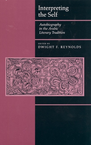 Interpreting the Self by Dwight F. Reynolds