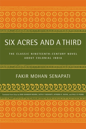 Six Acres and a Third by Fakir Mohan Senapati
