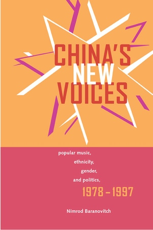 China's New Voices by Nimrod Baranovitch
