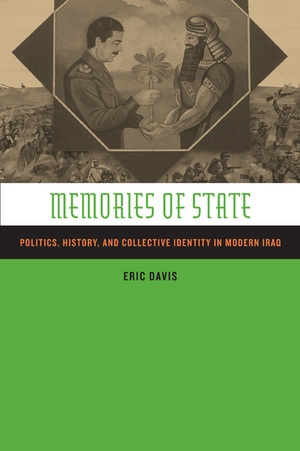 Memories of State by Eric Davis